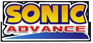 sadvance1_logo.png